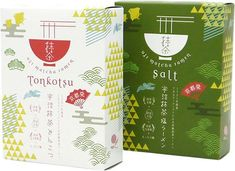 宇治抹茶塩ラーメン、宇治抹茶とんこつラーメン Uji Matcha Ramen PD: Apple Packaging, Tea Packaging, Food Packaging Design, Beverage Packaging, Packaging Design Inspiration, Brand Packaging, Branding Design, Food Graphic Design, Japanese Graphic Design