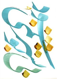 ♥ Without you! Never (Poetry of Rumi) - Persian Caligraphy by Bahman Panahi