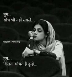 Hindi quite Awesome quote शायरी shayari Hindi Quotes Images, Hindi Quotes On Life, Words Quotes, Qoutes, Shyari Quotes, Girly Quotes, Quotable Quotes, Poetry Quotes, Quotations
