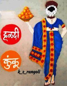 Rangoli Designs Flower, Rangoli Border Designs, Rangoli Ideas, Rangoli Designs Diwali, Diwali Rangoli, Rangoli Designs Images, Flower Rangoli, Simple Rangoli, Flower Designs