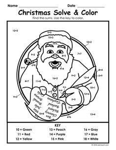 537 Best Christmas Math Activities images in 2019