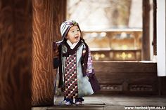 Hanbok for toddler