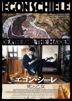 EGON SCHIELE: TOD UND MDCHEN / EGON SCHIELE: DEATH AND THE MAIDEN / エゴン・シーレ 死と乙女