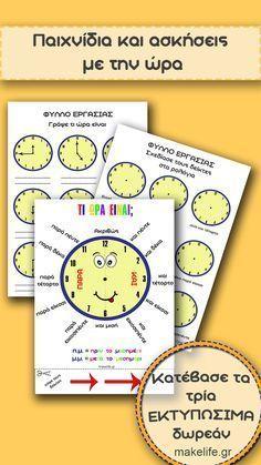 Μαθαίνω την ώρα. Εκτυπώσιμο παιχνίδι και ασκήσεις Preschool Education, Preschool Themes, Preschool Printables, Teaching Math, Maths, Writing Activities, Math Resources, Educational Activities, Learn Greek