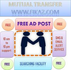 www.fikaz.com - GOOD NEWS FOR THE WB TEACHERS :- MUTUAL TRANSFER IS NOW VERY EASY !! FREE AD POST AND QUICKLY SEARCH YOUR MUTUAL PARTNER JUST VISIT http://www.fikaz.com/wbmutual/mutual.php