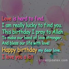 readers today i'm writing about beautiful Islamic birthday wishes & quotes for Muslim with pictures. Before you check out beautiful Islamic Islamic Birthday Duas, Islamic Birthday Wishes, Birthday Wishes Messages, Wish Quotes, Boy Quotes, Smile Quotes, Music Quotes, Love You A Lot, Hard To Love