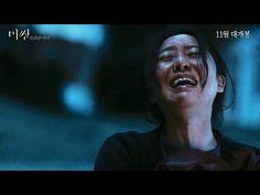 미씽: 사라진 여자 (Missing, 2016) 예고편 (Trailer)