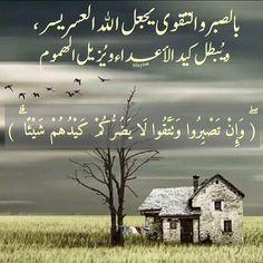 استغفر الله العظيم الذي لا إله إلا هو الحي القيوم و أتوب إليه