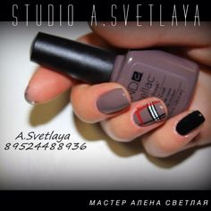 Nails#shellac#design