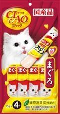 4 Pcs X 15g. (Maguro) CIAO Stick Tuna Cat lick Snacks Flavor Chicken Tenderloin In jelly (Japan Cat Snack) -- You can find out more details at the link of the image. #CatFood