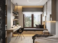 DE&DE/Georgeous minimalism with wooden accents on Behance office ideas for men home offices from home office ideas office ideas organization home offices Home Office Design, Home Office Decor, House Design, Home Decor, Office Ideas, Modern Interior Design, Interior Architecture, Contemporary Interior, Luxury Interior