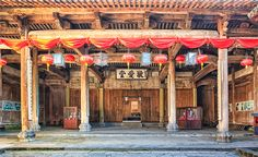 Hall of Love and Respect, the village of Xidi, Anhui, China | Flickr - Photo Sharing!