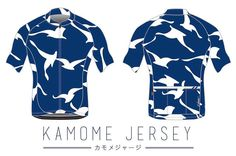"New threads coming from @hauto_jpn  Hauto New Jersey order available now! It called name ""KAMOME JERSEY"" ""KAMOME"" means seagull in Japanese. Please check the link on my bio. Thank you!! #hautojpn #wtfkits #kitwatch ハウトのニュージャージ予約開始しましたその名もカモメジャージ ディープブルーにグラフィカルなカモメのシルエットが映えるデザインです  今回からボディを一新してイタリア製の生地を使ったモノになりました 詳細はプロフィールのリンク先をチェックしてね by wtfkits"