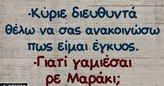 # greek quotes
