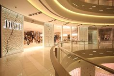 superfuture :: supernews :: shanghai: joyce store opening