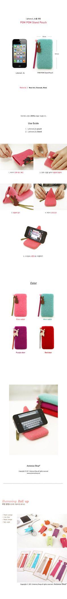 韓國進口羊毛蘋果iphone4s手機包女iphone4手機袋touch保護套支-淘寶網