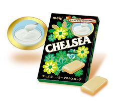 商品紹介|CHELSEA(チェルシー)|株式会社明治 Meiji Chocolate, Chocolate Cone, Chocolate Biscuits, Chocolate Strawberries, Delicious Chocolate, Speech Balloon, Japanese Sweet, Oldies But Goodies, Retro Floral