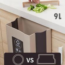 折り畳み式 壁に取り付けられたゴミ箱 Wowtch 2020 キッチン