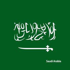 [Type 타이포] 사우디 아라비아 - 이다하