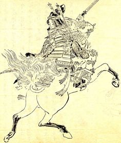 I found this on another site listing historical hotties. This time it's a female samurai, of all things cool, named Tomoe Gozen. Now I have another personal research project to waste time on. Fun!