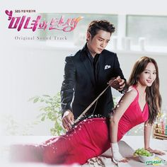 Birth of a Beauty OST [Han Ye Seul, Joo Sang Wook]
