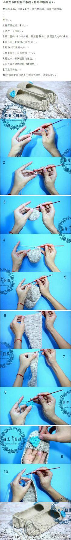 Crocheted slipper tutorial
