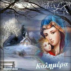Kalimera Disney Characters, Fictional Characters, Christmas Ornaments, Disney Princess, Holiday Decor, Art, Art Background, Christmas Jewelry, Kunst