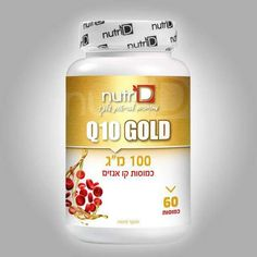 nutri d - Q10 GOLD - 60 capsules - DNA cells and cell walls
