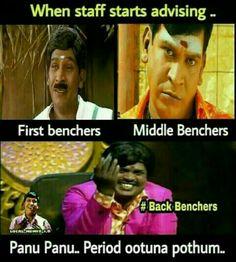 Tamil Funny Memes, Tamil Comedy Memes, Love Memes Funny, Short Funny Quotes, Funny School Jokes, Comedy Quotes, School Memes, Funny Facts, Funny Jokes