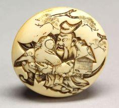 Ivory Manju Netsuke | Sale Number 2315, Lot Number 448 | Skinner Auctioneers