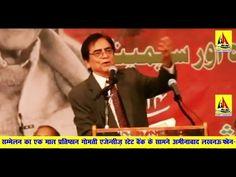 Aqeel Ashraf Ali Sardar Jafri Centenary International Mushaira Houston