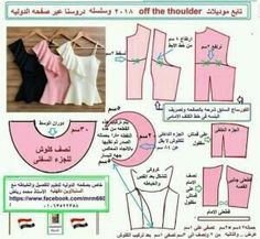 Ideas for sewing blouse tutorial pattern drafting Sewing Paterns, Dress Sewing Patterns, Blouse Patterns, Clothing Patterns, Doll Clothes Patterns, Pattern Drafting Tutorials, Sewing Tutorials, Make Your Own Clothes, Diy Clothes