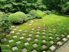 """Hojo Garden of Tofukuji--Designed by 森重三玲Mirei Shigemori. """"Shigemori believed that in the Edo-period garden design had become mired in cliches, a mere copying of famous gardens of the past. In order for an art form to be alive, it has to be vibrantly contemporary, which meant that the """"Zen garden"""" had to go avant-garde."""""""