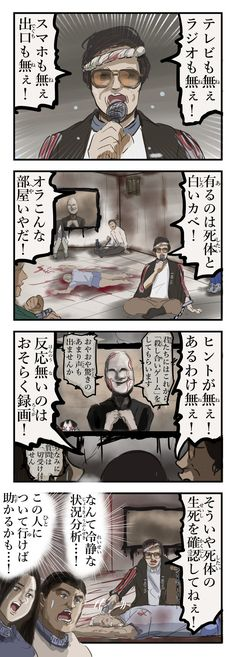 Manga, Haikyuu Anime, Funny Images, Film, Illustration, Surrealism, Fictional Characters, Twitter, Firs
