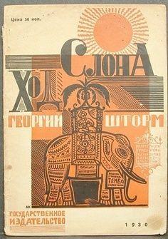 Resultado de imagen para 1930 book design
