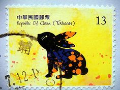 Rabbit Year stamp from Taiwan