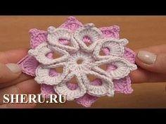 Crochet 3D Petal Flower Урок 108 Цветок с объемными лепестками крючком - YouTube