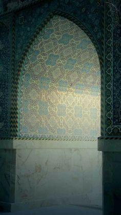 Iraq Islamic art