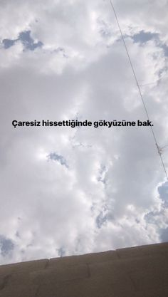 look at the sky when you feel desperate. Look At The Sky, Fake Photo, Arabic Words, True Words, Happy Quotes, Islamic Quotes, Cool Words, Sentences, Instagram Story