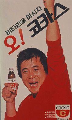 사진작가 김한용(金漢鏞)의 작품을 통해 본 그 때 그 시절 : 네이버 블로그