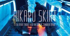 新しいファッションアイテム、絶対領域を照らす「光るスカート」限定先行販売! | クラウドファンディング - Makuake(マクアケ)