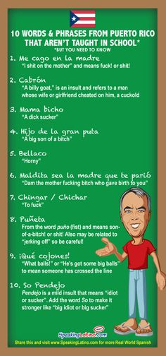 """10 vulgar Spanish slang words and phrases from Puerto Rico that aren't taught in school, but you need to know """" If you are in the process of learning Spanish and plan to travel to Puerto Rico, keep in. Puerto Rican Slang, Puerto Rican Memes, Spanish Slang Words, Spanish Grammar, Common Spanish Phrases, Spanish Sayings, Spanish Vocabulary, Vocabulary Games, Y Words"""