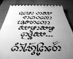 Lanna script Prayer to Buddha