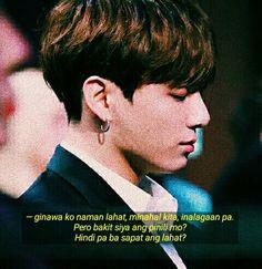 English Memes, Bts Quotes, Tagalog, Bts Edits, Stupid Memes, Jung Hoseok, Bts Memes, Baby, Infant
