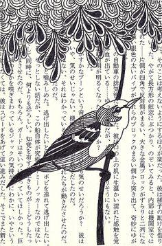 Zentangle bird on Asian newsprint