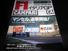 Mouse over image to zoom    AYRTON SENNA Nigel Mansell F1 Ferrari McLaren Williams 1991 Rare Magazine JPN 16