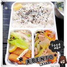 安定の2品おかずでうち弁。 . #obento #japanesefood #お弁当 #お昼ごはん #昭和弁当 #フードマン600 #うちのお弁当 #手抜き弁当