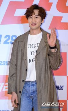 Follow......@Ms.Love Lee Kwangsoo, Kwang Soo, Cute Korean Boys, Cast Member, Running Man, Korean Actors, Avatar, Vsco, Handsome