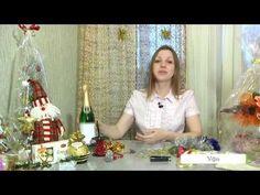 Новогодняя бутылка шампанского - YouTube Mason Jar Crafts, Mason Jars, Christmas Decorations, Christmas Tree, Holiday Decor, Xmas, Log Projects, Bottles, Weddings