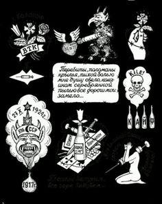 RPT9 - Vulture Graffix) - Printed T shirts from $9.35US plus postage. Tattoo Flash | Mail Order T Shirt, #Russian #Prison #Tattoos #Psychobilly #Rockabilly #ink #flash #tattoo #Vintage Tattoo Designs #TShirt #Punk  #Retro #Clothes #Soviet #Gulag #Siberia Tattoo Pics, Picture Tattoos, Russian Prison Tattoos, Tattoo Vintage, Vulture, Psychobilly, Tattoo Flash, Tattoo Inspiration, Rockabilly